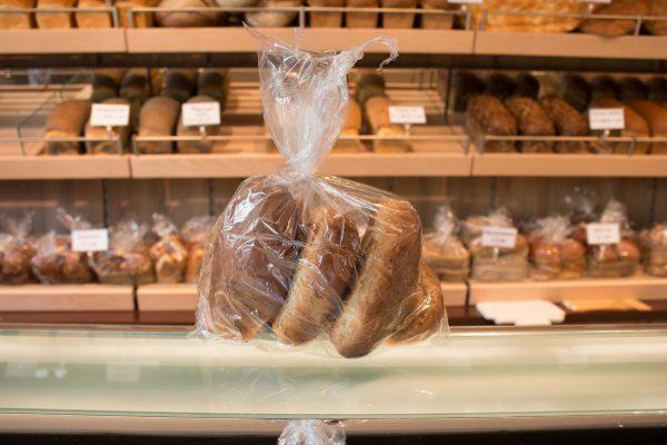Bakkerij Alsady bruine punt broodje